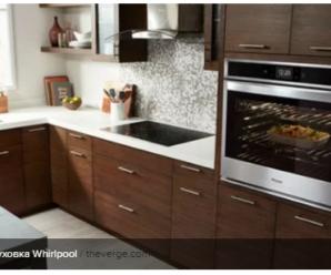 Американці випустили розумну духовку з доповненою реальністю