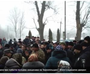Побиття священика УПЦ МП на Тернопільщині: з'явився коментар поліції