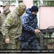 ФСБ допитала двох полонених українських моряків: адвокат розповів деталі