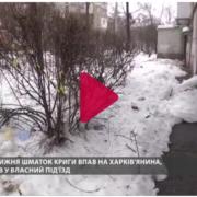 На людей падають брили снігу та льоду: у Харкові зафіксували рекордну кількість потерпілих