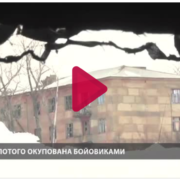 Окупанти обстріляли мирних мешканців на Луганщині
