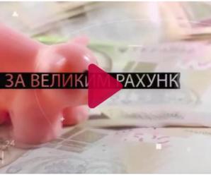 Рятують економіку: скільки заробляють українські айтішники