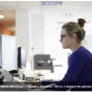 IT-шники направляють мільярди у бюджет України, – Острікова