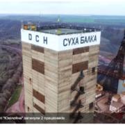 На шахті Кривого Рогу загинули двоє працівників