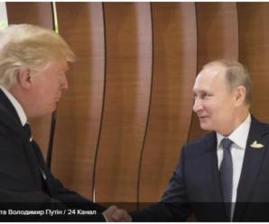"""""""Я вірю Путіну"""": Трамп не повірив розвідці ФБР про ракети Північної Кореї"""