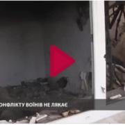 Найгарячіша доба на Донбасі: коментарі українських захисників