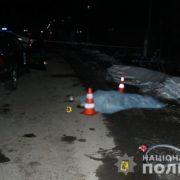"""Водій """"БМВ"""", який збив на смерть велосипедиста, був тверезим (ФОТО)"""