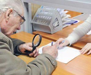Українців залишать без пенсій: Уряд оголосив верифікацію виплат, що потрібно знати кожному