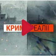Скільки цінних артефактів вивезли з Криму до Росії: вражаюча цифра
