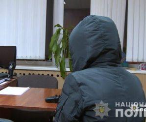 """Жінка """"замінувала"""" банк через конфлікт з працівниками фінустанови (ФОТО)"""