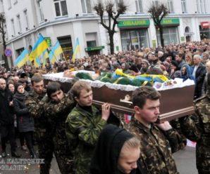 П'ять років тому Франківськ проводжав в останню дорогу 19-річного майданівця Романа Гурика