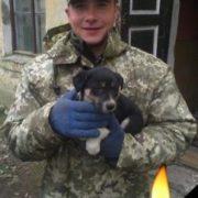 На Прикарпатті прощаються з загиблим героєм на Сході України. ФОТО