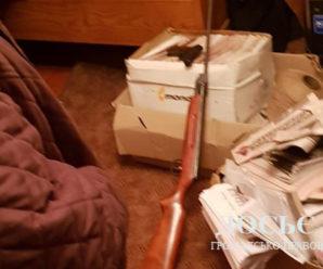 Поблизу Тернополя застрелили 37-річного чоловіка з Івано-Франківщини (ФОТО)