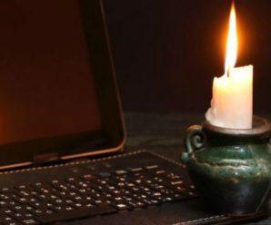 Через погіршення погоди частина прикарпатців може лишитися без світла – енергетики