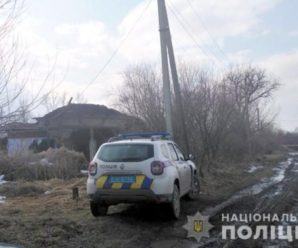 На Івано-Франківщині жорстоко вбили чоловіка та жінку