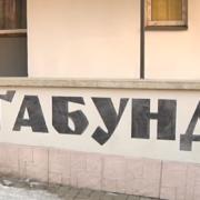 """В Івано-Франківську з'явився Підземний перехід """"Ваґабундо"""" (відео)"""