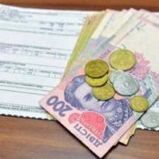 Грошові стягнення, а також саме житло: як українців карають за борги по комуналці