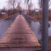 У взутті і куртці: на мосту знайшли тіло підлітка, просять опізнати