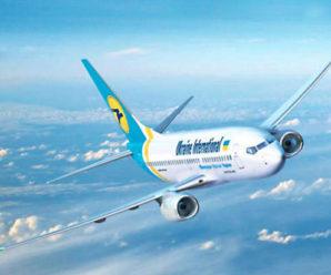 Літаком з Києва до Івано-Франківська можна дістатись лише за 370 гривень
