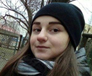 На Прикарпатті розшукують 13-річну дівчину, яка не повернулася зі школи (ФОТО)