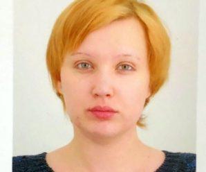 У Франківську безвісти зникла молода жінка (ФОТО)