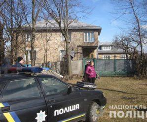 На Прикарпатті молодик жорстоко відлупцював 76-річну жінку і забрав тисячу гривень (ФОТО)