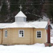 Ще одна церква на Прикарпатті вийшла з Московського патріархату