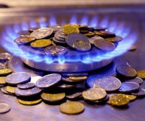 Українцям змінять тариф на газ: скільки потрібно буде платити тепер?