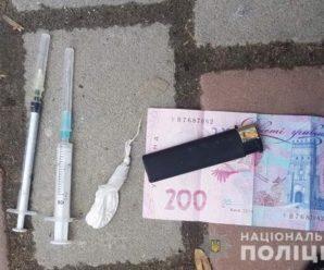 В Івано-Франківську поліцейські затримали збувача наркотиків