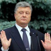 На Франківщину їде Порошенко: у Косові перекриють дороги