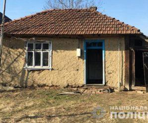 Житель Івано-Франківщини, який уже відсидів за вбивство матері, вбив іще одну людину