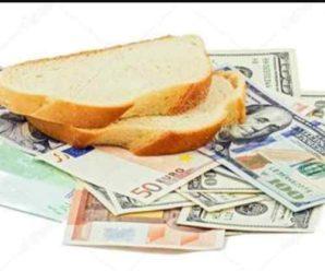 """""""Хліб по 150 грн і молоко 170 грн за літр"""": У Франківську депутат постачав у лікарню продукти за приголомшливими цінами"""