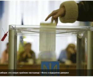 Президентом України стане не кандидат, а його спонсор