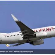 В Ефіопії розбився пасажирський літак зі 157 людьми на борту: ніхто не вижив