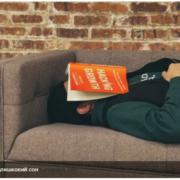 Чим небезпечний надлишок сну