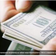 На Дніпропетровщині затримали мера на хабарі у 30 тисяч доларів