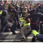 Внаслідок сутичок у Парижі постраждали понад 60 осіб, більше ніж 300 заарештовано