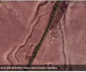 Пошрамований війною Донбас: як виглядають з космосу місця боїв