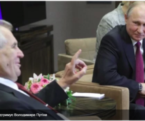 Проросійський президент Чехії запропонував Україні змінити Конституцію