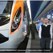 В Україні курсуватимуть 7 додаткових поїздів на Великдень і травневі свята