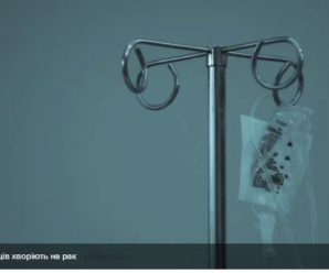 Скільки українців помирають від раку: страшна статистика