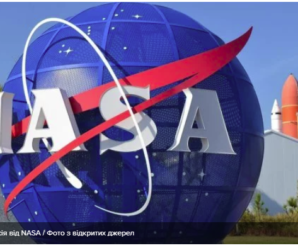 Ідеальна вакансія від NASA: потрібно лежати в ліжку і отримати за це 19 тисяч доларів