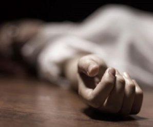 Жахлива смерть молодого подружжя в Підгірках