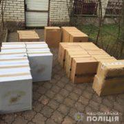 На Закарпатті у чоловіка вилучили більше 20 тисяч упаковок цигарок (ФОТО)