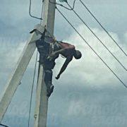 На Прикарпатті убило струмом 20-річного електромонтера