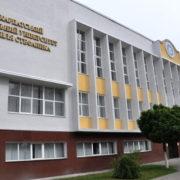 Прикарпатський національний університет готується до виборів ректора