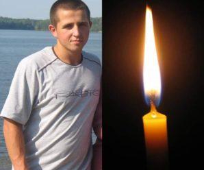 На Донбасі загинув 19-річний калушанин