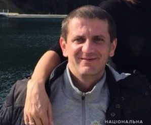 В Івано-Франківську розшукують безвісти зниклого чоловіка