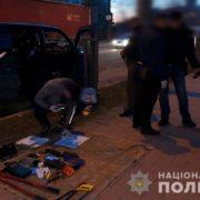 Поліція розповіла подробиці гучного затримання на Пасічній (ФОТО,ВІДЕО)