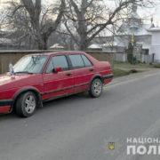 На Прикарпатті авто наїхало на 9-річну дитину(ФОТО)